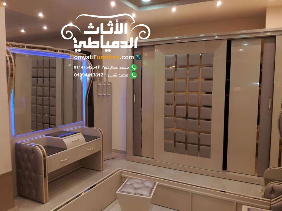 غرف نوم قسم خاص بجميع انواع غرف النوم من دمياط مودرن وكلاسيك