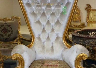 كرسي ملكي رائع
