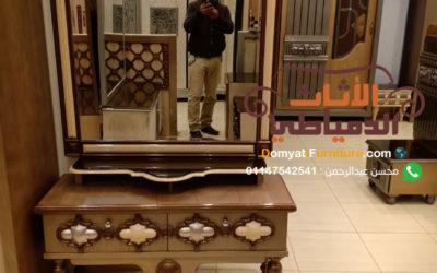 غرف نوم اطفال مودرن دمياط 2019