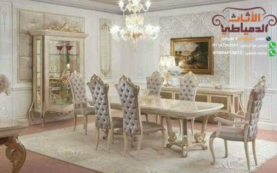 غرف سفرة كاملة من دمياط 2019 – 2020 – الأثاث الدمياطي