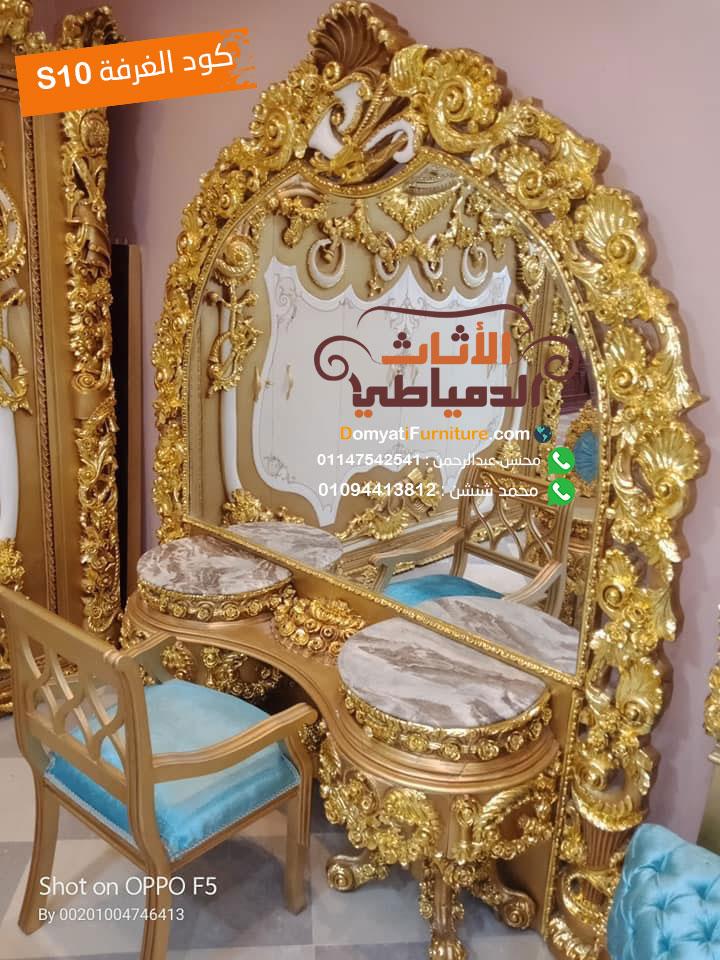 غرف نوم كلاسيك ذهبية