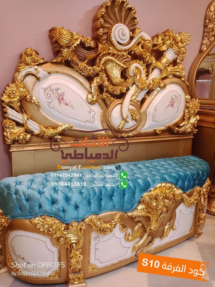غرف نوم كلاسيكيه ذهبية 2020