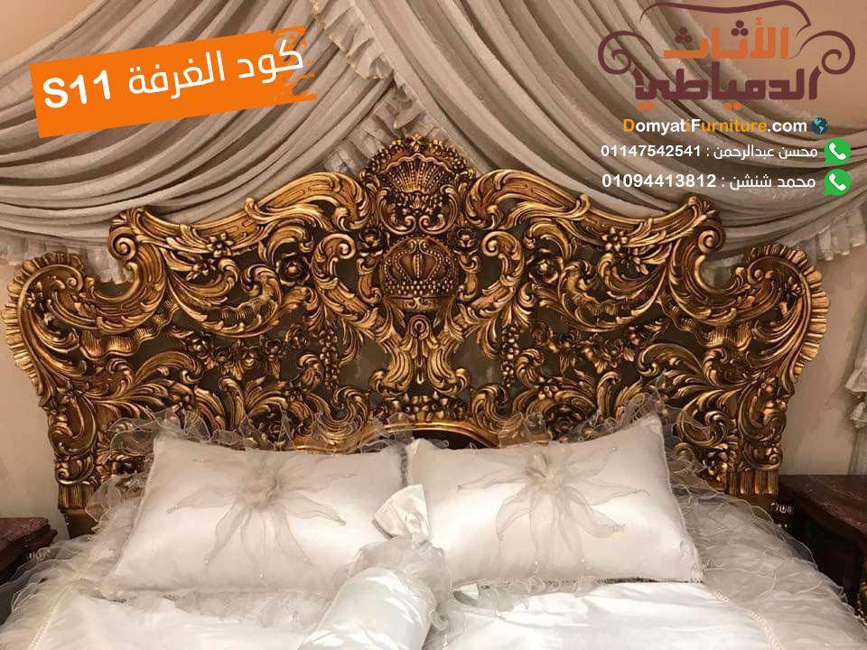 غرف نوم قصور كلاسيكيه ذهبية