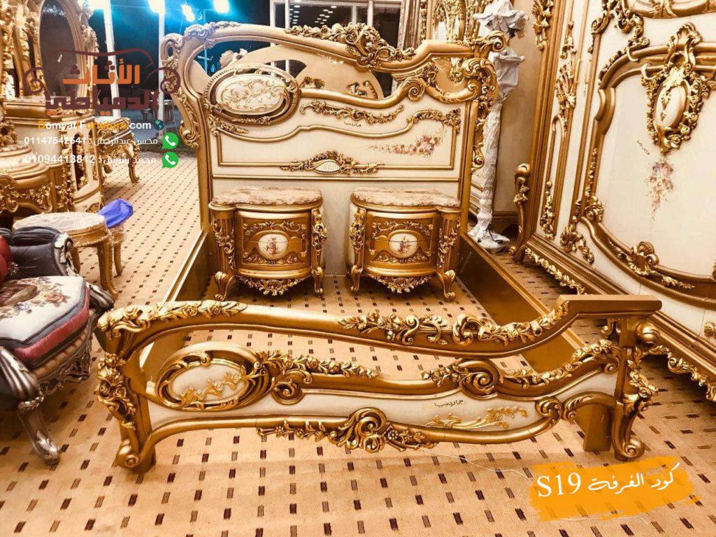 غرف كلاسكيه ذهبية جديدة